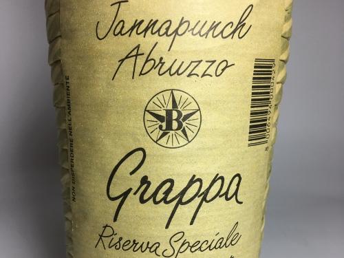grappa-riserva-speciale-jannamaro.jpeg